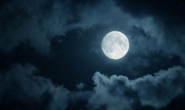 The Moon & I
